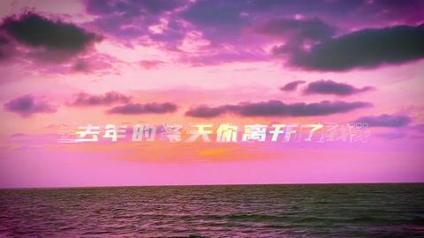 吴亦凡全新ep主打曲《时间海》